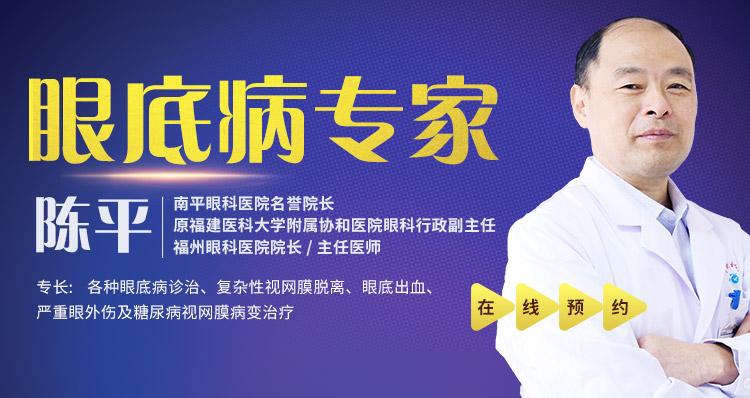 陈平banner